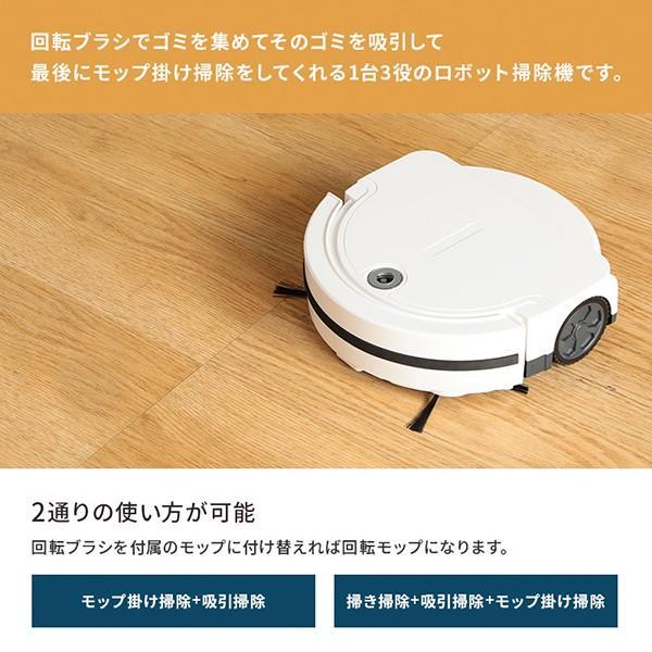 ロボット掃除機 安い 拭き掃除 お掃除ロボット 掃除機 全自動掃除機 モップ掛け ノーノ―ダストII RM-72F クリーナー ロボットクリーナー discount-spirits2 03