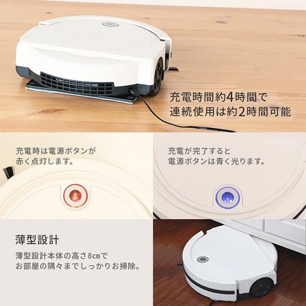 ロボット掃除機 安い 拭き掃除 お掃除ロボット 掃除機 全自動掃除機 モップ掛け ノーノ―ダストII RM-72F クリーナー ロボットクリーナー discount-spirits2 05
