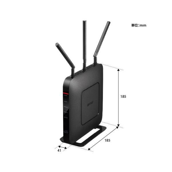 無線LANルーター 無線ルーター バッファロー WXR-1750DHP 無線LAN親機 11ac/n/a/g/b ワイヤレス AOSS2 WiFiルーター 保証あり 訳あり|discount-spirits2|07