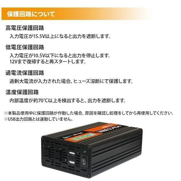 インバーター 車 12V シガーソケット バッテリー USB コンセント HPU-500 メルテック 500W 短形波 AC 2way 電源 変換 自動車 車載 大自工業 discount-spirits2 04