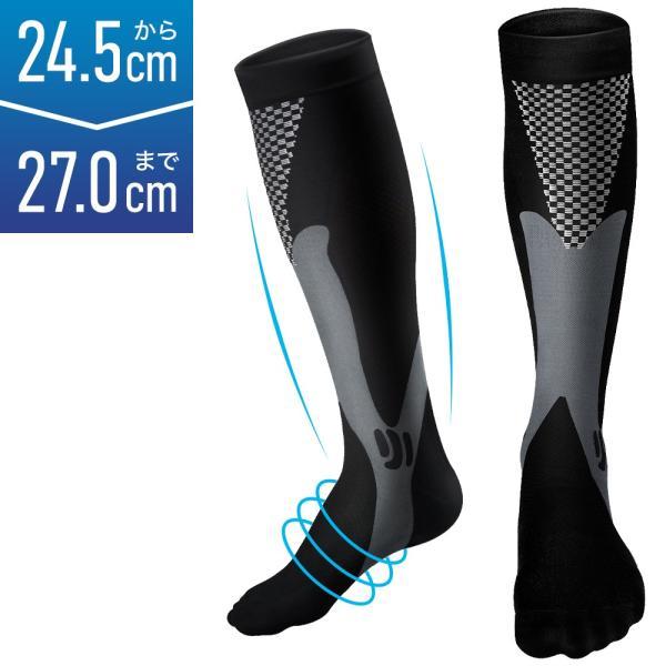 マラソンランニング靴下メンズレディース黒ブラックスポーツソックスランニングソックスおすすめハイソックスメンズ強い陸上
