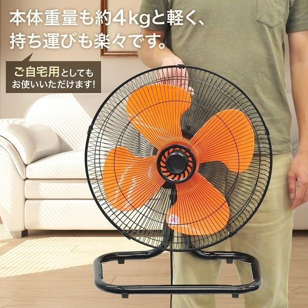 工場扇 フロア扇 43.5cm 扇風機 床置き アルミ フロア扇風機 工業扇 首振り 工業扇風機 工業用扇風機 大型扇風機 工場扇風機|discount-spirits2|03