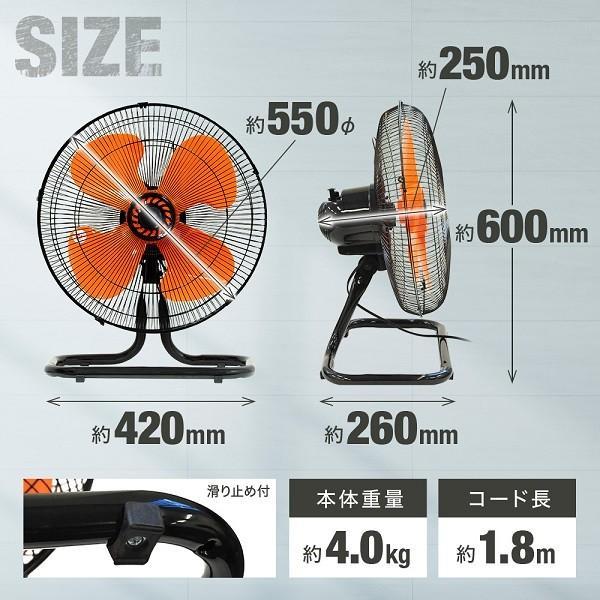 工場扇 フロア扇 43.5cm 扇風機 床置き アルミ フロア扇風機 工業扇 首振り 工業扇風機 工業用扇風機 大型扇風機 工場扇風機|discount-spirits2|04