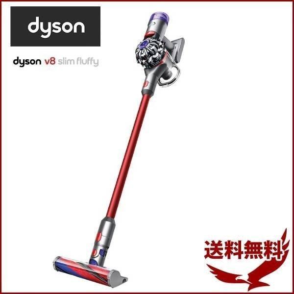 ダイソン v8 スリム 最 安値