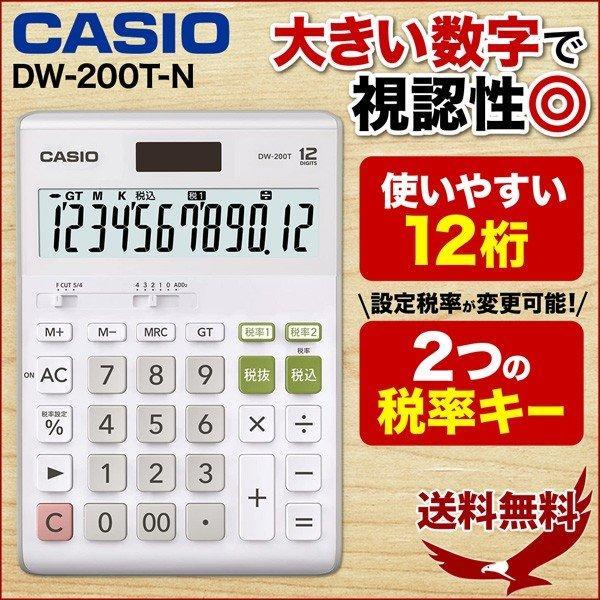 全体の何パーセント 計算 電卓