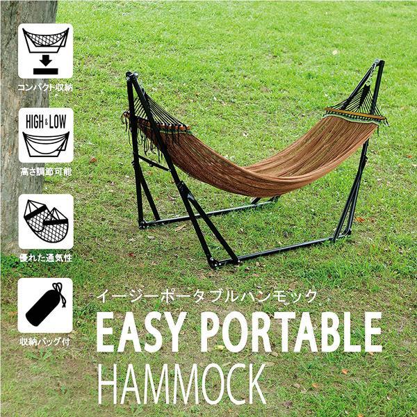 ハンモック 自立式 折りたたみ ポータブル コンパクト 室内 屋外 屋内 天然木 ハンモックチェア 折りたたみ式 ブラウン HM17-200BR