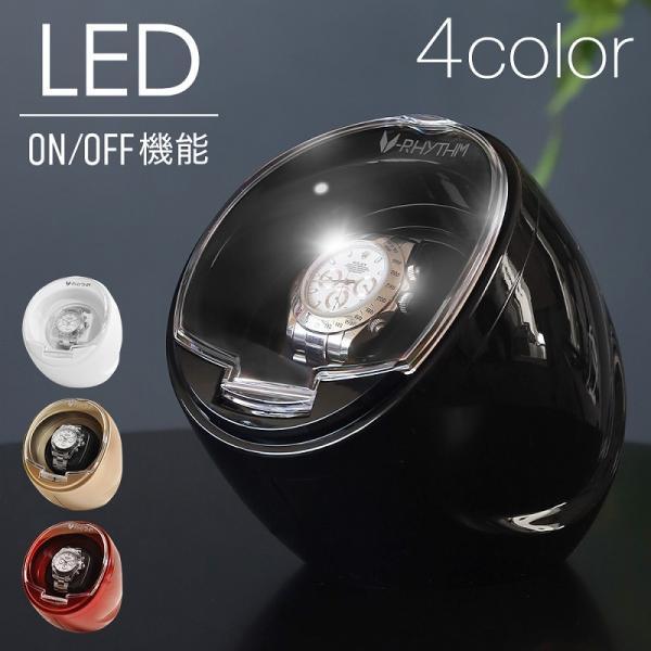 腕時計収納ワインディングマシーン1本巻き自動巻き時計用静音ワインディングマシンウォッチワインダーインテリア時計ギフトプレゼント