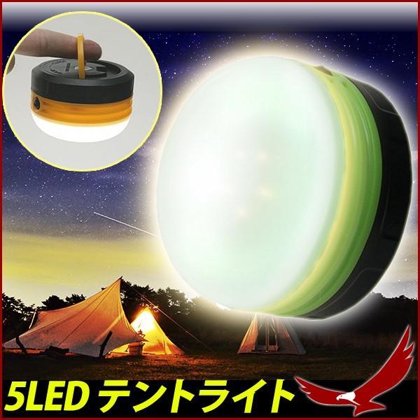 テントライト 5LED LEDライト ランタン 懐中電灯 ポータブルライト マグネット 吊り下げ 補助光 非常灯 照明 コンパクト|discount-spirits2