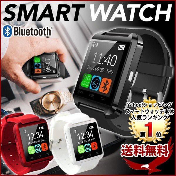 6a041fddf0 腕時計 スマートウォッチ ブラック Bluetooth 液晶ウォッチ smart watch 1.44インチ フルタッチ タッチパネル 着信通知 歩数  ...