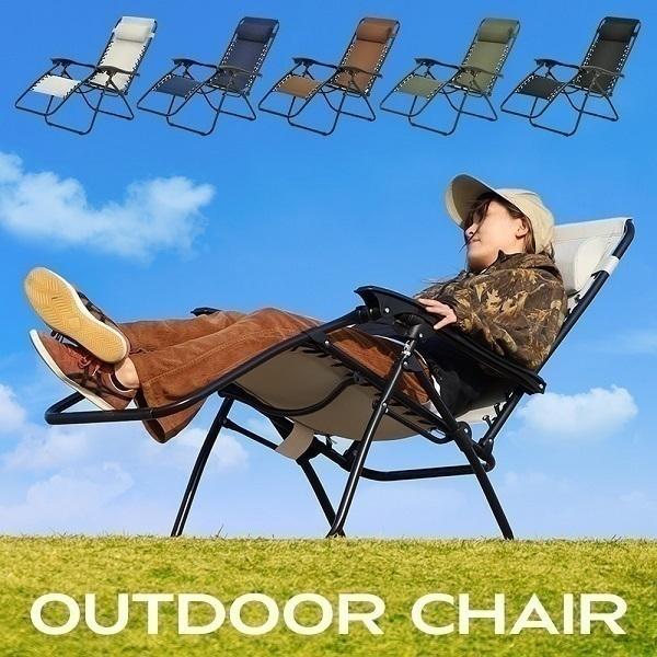 リクライニングチェア アウトドアチェア リクライニング ラウンジベッド ハイチェア レジャー イス 折りたたみ 椅子 おしゃれ 軽量 簡易ベッド 1位