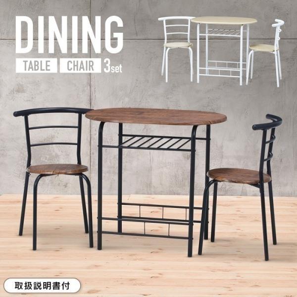 ダイニングテーブル3点セット2人用北欧ダイニングセット人気ダイニングテーブルセットテーブルチェア木製カフェテーブルセットモダン