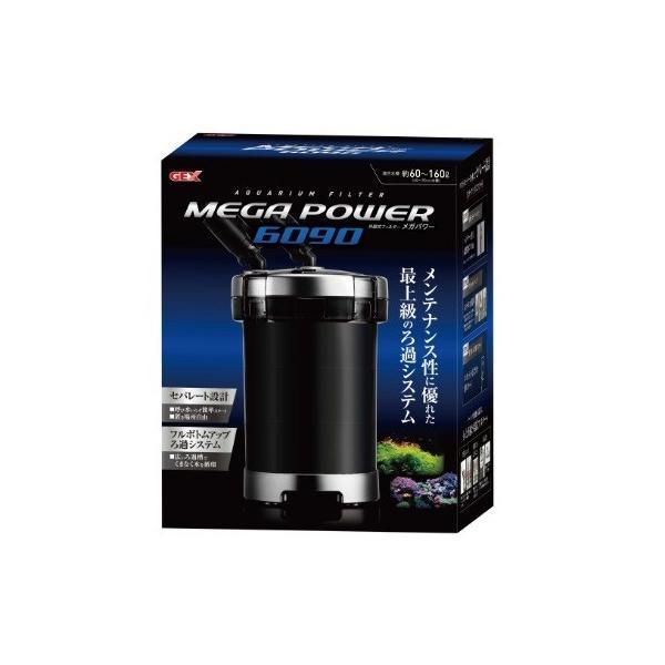 GEX メガパワー 6090 水槽用 外部フィルター 水中モーター