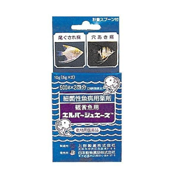 日動 観賞魚用 エルバージュエース 10g(5g×2) 細菌性魚病用薬剤