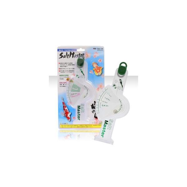 カミハタソルトマスター塩の匠塩水浴汽水用塩分濃度計水質測定器淡水魚用汽水魚用