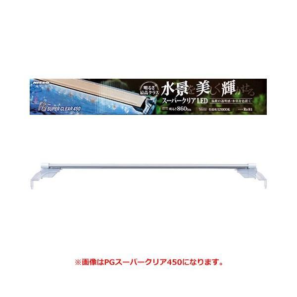ニッソー PG スーパークリア 900 水槽用照明 LEDライト 90cm用