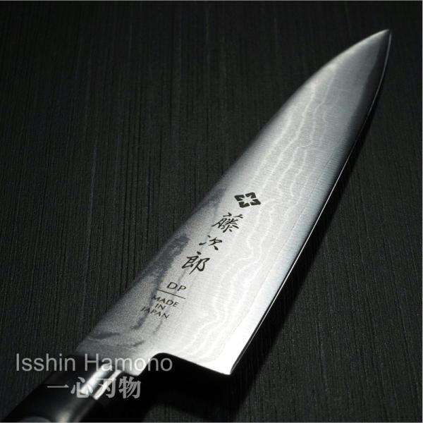 包丁 ペティナイフ 120mm 藤次郎 V金10号 37層ダマスカス鋼 口金付 霞流し 日本製|discovery-shop|02