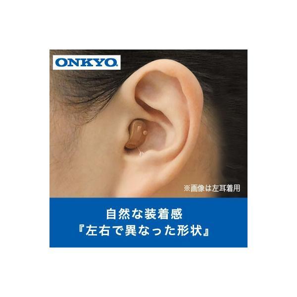 ONKYO 補聴器 両耳 耳穴式 電池付 デジタル補聴器 コンパクト 右耳 左耳 コンパクト 敬老 ハウリング抑制 集音器 集音機|dish|04