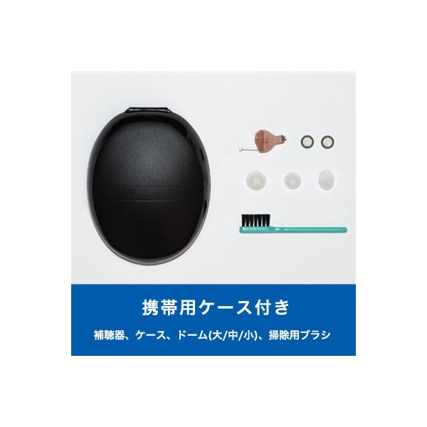 ONKYO 補聴器 両耳 耳穴式 電池付 デジタル補聴器 コンパクト 右耳 左耳 コンパクト 敬老 ハウリング抑制 集音器 集音機|dish|08