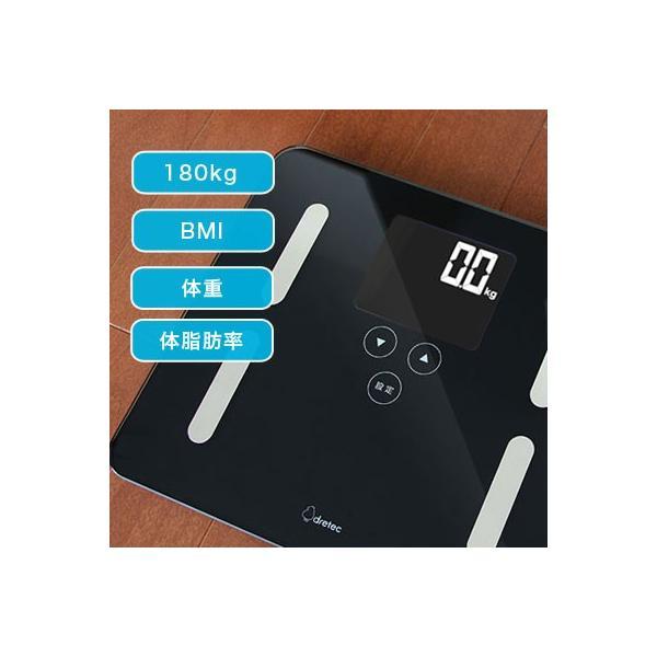 体重計 体脂肪率 スケール バックライト プレゼント 体重体組成計 自動  健康管理 計測 内臓脂肪 安い 正確 ドリテック|dish|03
