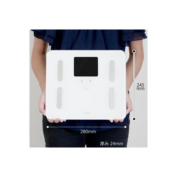 体重計 体脂肪率 スケール バックライト プレゼント 体重体組成計 自動  健康管理 計測 内臓脂肪 安い 正確 ドリテック|dish|07