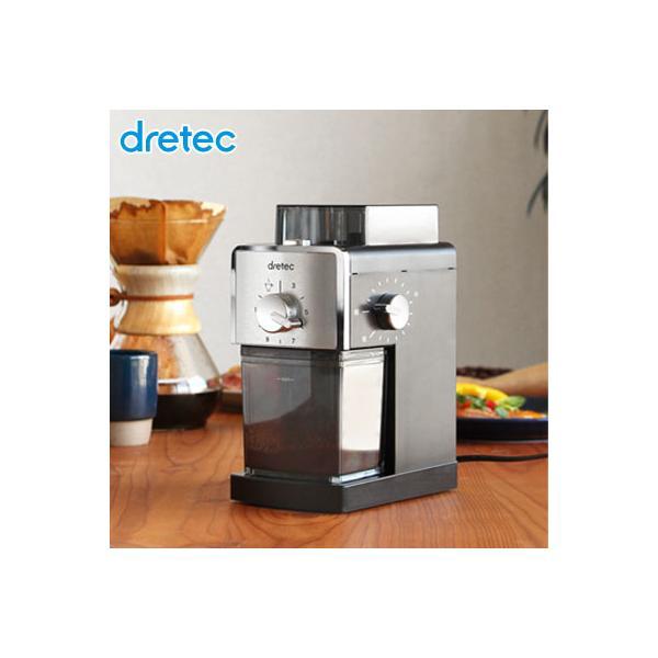 コーヒーミル 電動 うす式 コーヒーグラインダー 送料無料 ドリップ エスプレッソ サイフォン おしゃれ コンパクト ドリテック|dish
