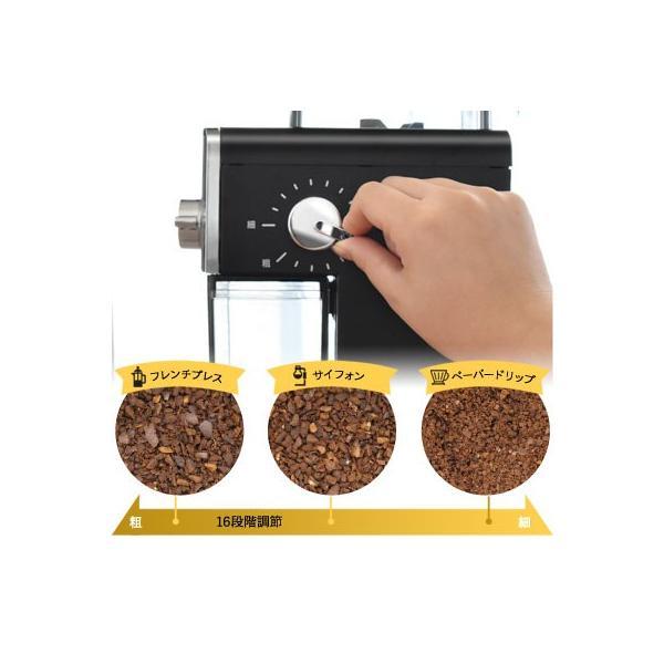 コーヒーミル 電動 うす式 コーヒーグラインダー 送料無料 ドリップ エスプレッソ サイフォン おしゃれ コンパクト ドリテック|dish|04