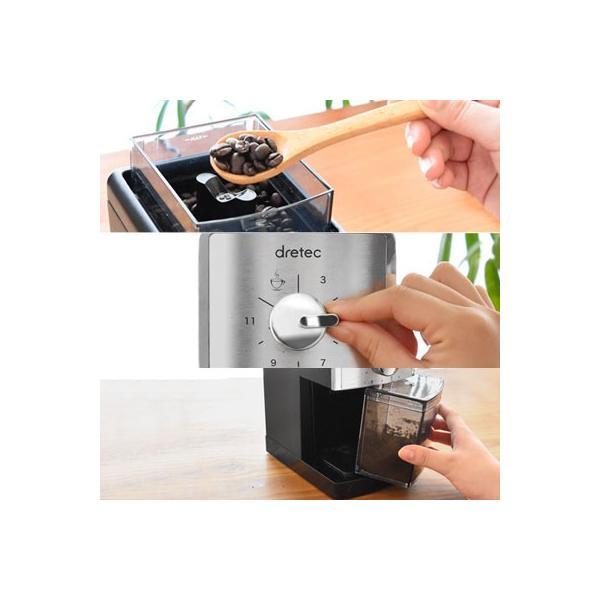 コーヒーミル 電動 うす式 コーヒーグラインダー 送料無料 ドリップ エスプレッソ サイフォン おしゃれ コンパクト ドリテック|dish|06