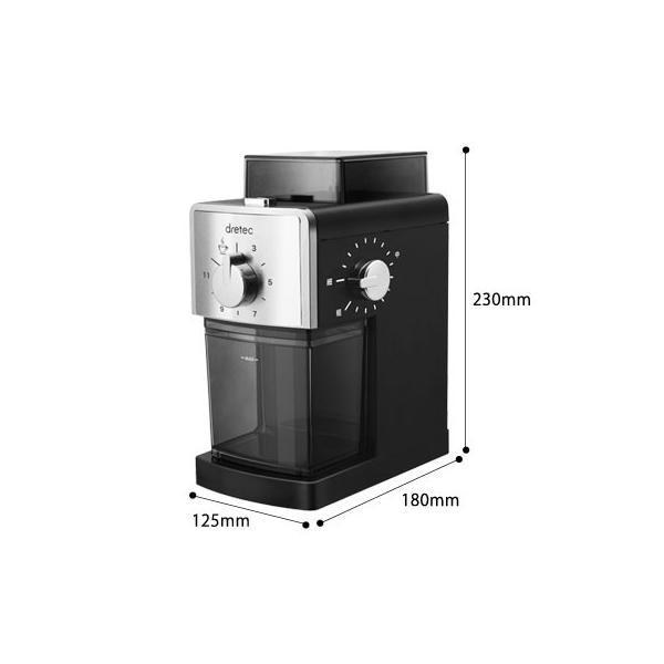 コーヒーミル 電動 うす式 コーヒーグラインダー 送料無料 ドリップ エスプレッソ サイフォン おしゃれ コンパクト ドリテック|dish|09