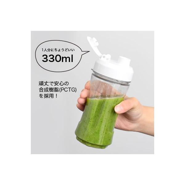 ミキサー スムージー 小型 洗いやすい ジューサー ブレンダー 離乳食 ボトル 氷対応 野菜 健康 美容 人気 簡単 コンパクト 持ち運べる タンブラー 送料無料 dish 04