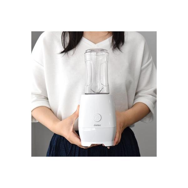 ミキサー スムージー 小型 洗いやすい ジューサー ブレンダー 離乳食 ボトル 氷対応 野菜 健康 美容 人気 簡単 コンパクト 持ち運べる タンブラー 送料無料 dish 05