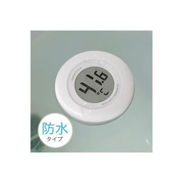 湯温度計 デジタル 防水 赤ちゃん ベビー 新生児 沐浴 出産祝い プレゼント 半身浴 グッズ ギフト|dish