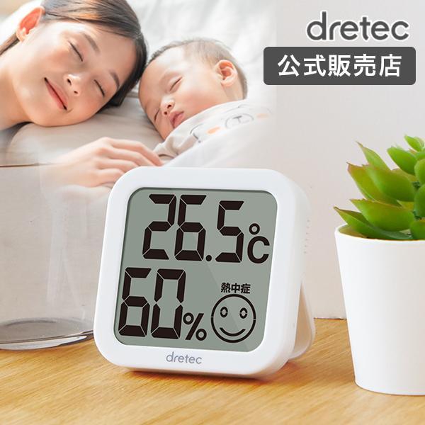 温度計 デジタル 熱中症対策グッズ 湿度計 壁掛け 赤ちゃん 温湿度計 シンプル 大画面 卓上 リビング 室内 お年寄り コンパクト|dish