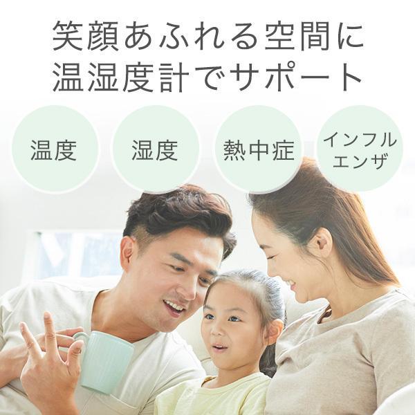 温度計 デジタル 熱中症対策グッズ 湿度計 壁掛け 赤ちゃん 温湿度計 シンプル 大画面 卓上 リビング 室内 お年寄り コンパクト|dish|02