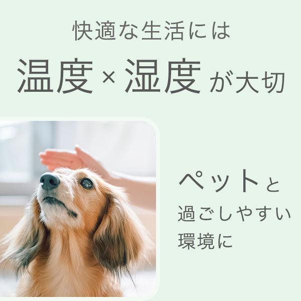 温度計 デジタル 熱中症対策グッズ 湿度計 壁掛け 赤ちゃん 温湿度計 シンプル 大画面 卓上 リビング 室内 お年寄り コンパクト|dish|03