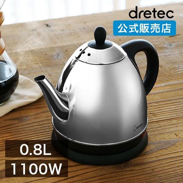 電気ケトル ステンレス おしゃれ コーヒー用 送料無料 細口 湯沸し 一人暮らし ドリテック PO-115|dish