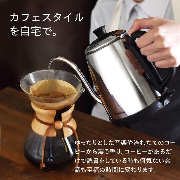 電気ケトル ステンレス ケトル 1.0L おしゃれ ドリップ 電気ポット かわいい 簡単 カフェケトル 細口 珈琲 紅茶 coffee kettle|dish|02