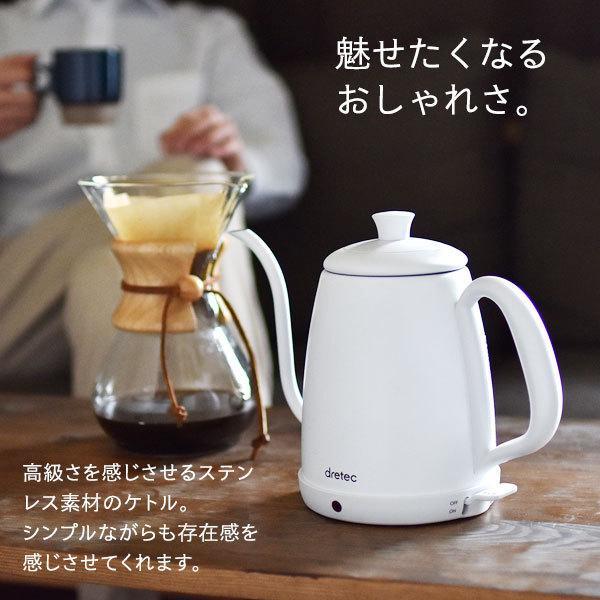電気ケトル ステンレス ケトル 1.0L おしゃれ ドリップ 電気ポット かわいい 簡単 カフェケトル 細口 珈琲 紅茶 coffee kettle|dish|04