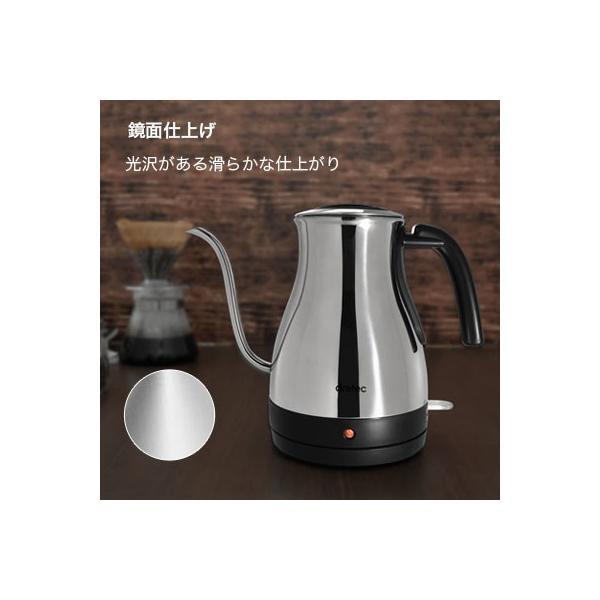 電気ケトル ステンレス 1.0L おしゃれ ドリップ コーヒー 電気ポット 細口 簡単 カフェケトル 珈琲 紅茶 注ぎやすい coffee kettle po-350 dish 05