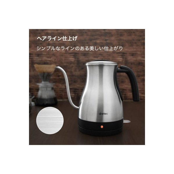 電気ケトル ステンレス 1.0L おしゃれ ドリップ コーヒー 電気ポット 細口 簡単 カフェケトル 珈琲 紅茶 注ぎやすい coffee kettle po-350 dish 06