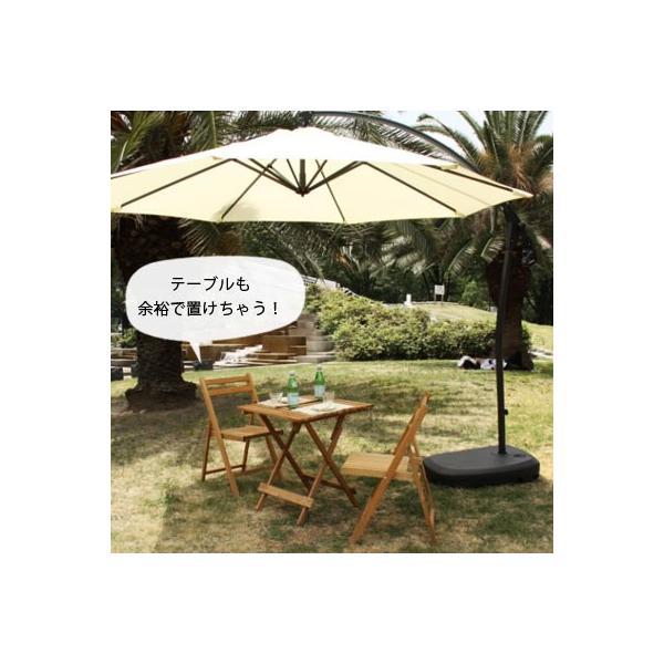 ガーデンパラソル 大傘 おしゃれ ハンギングパラソル 日よけ 大きい ビーチ ガーデン キャンプ アウトドア サンシェード 庭 ファニチャー|dish|02