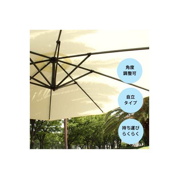 ガーデンパラソル 大傘 おしゃれ ハンギングパラソル 日よけ 大きい ビーチ ガーデン キャンプ アウトドア サンシェード 庭 ファニチャー|dish|03