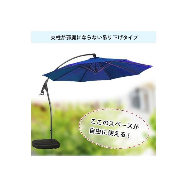 ガーデンパラソル 大傘 おしゃれ ハンギングパラソル 日よけ 大きい ビーチ ガーデン キャンプ アウトドア サンシェード 庭 ファニチャー|dish|04