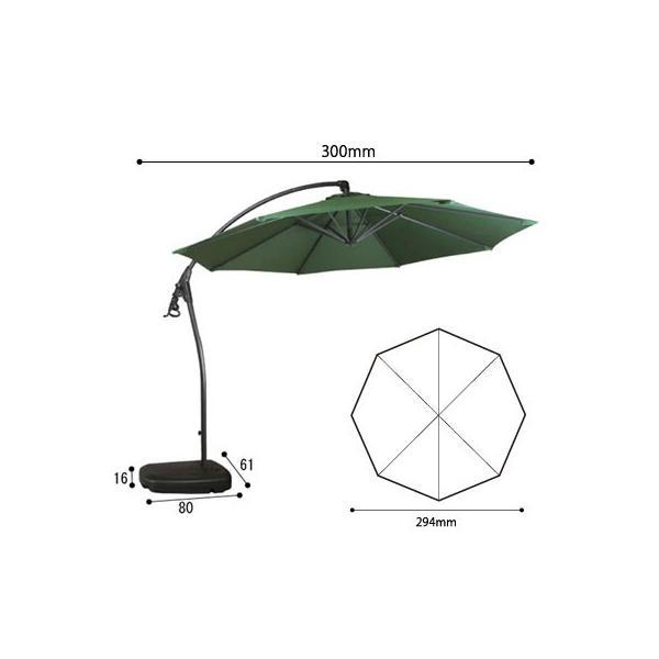 ガーデンパラソル 大傘 おしゃれ ハンギングパラソル 日よけ 大きい ビーチ ガーデン キャンプ アウトドア サンシェード 庭 ファニチャー|dish|09