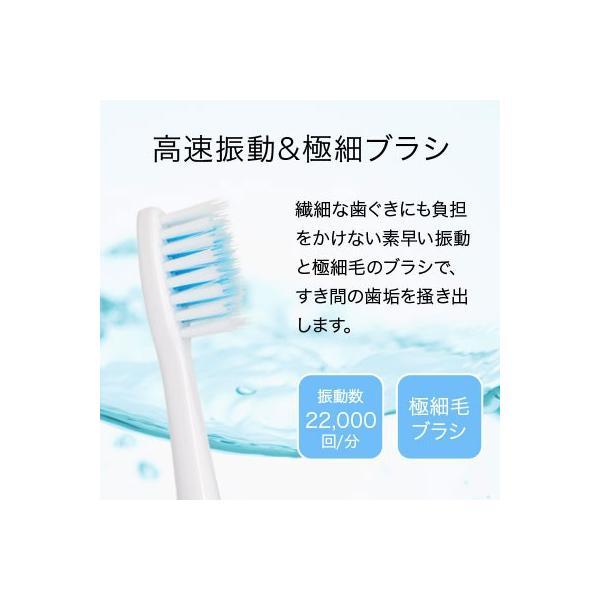 電動歯ブラシ 本体+交換用ブラシ5本付 歯ブラシ 超音波 電動 防水 コンパクト 安い お得|dish|02