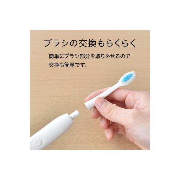 電動歯ブラシ 本体+交換用ブラシ5本付 歯ブラシ 超音波 電動 防水 コンパクト 安い お得|dish|06