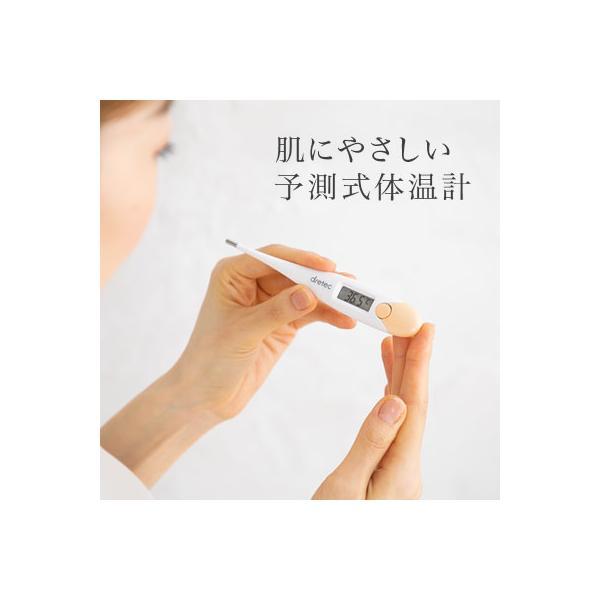 体温計 赤ちゃん ベビー 子供 やわらかタッチ 電子体温計 メール便|dish|02