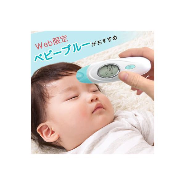 体温計 赤外線 赤ちゃん おでこ ひたい 耳 子ども ベビー  赤ちゃん用体温計 温度 測定器 ドリテック  早い 保育 介護  お年寄り メール便|dish|07