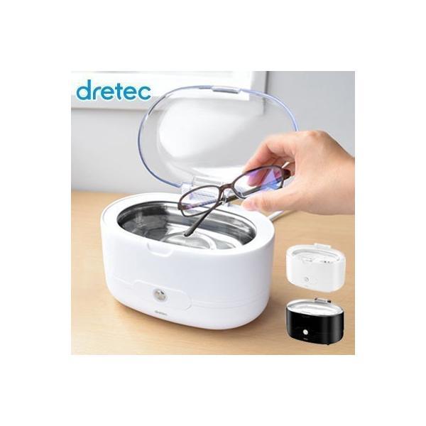 超音波洗浄機 アクセサリー メガネ 入れ歯 入れ歯用 小型 超音波洗浄器 ドリテック UC-500 時計 シェーバー 指輪