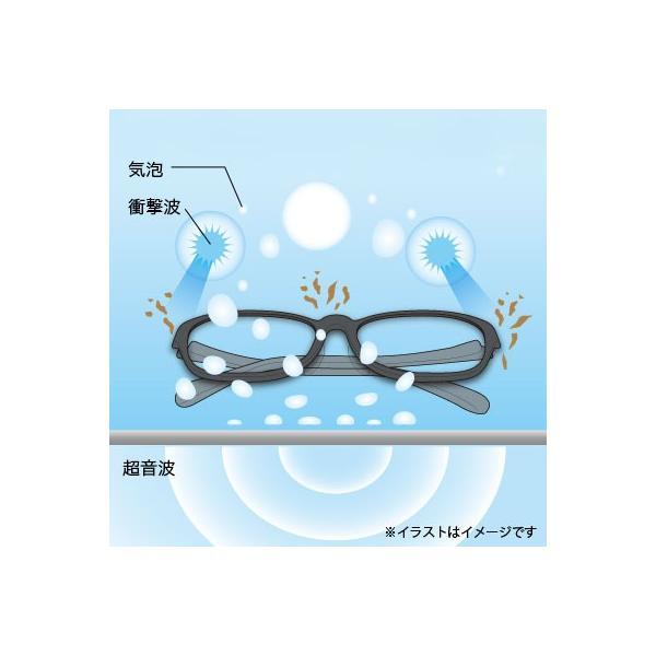 超音波洗浄機 アクセサリー メガネ 入れ歯 入れ歯用 小型 超音波洗浄器 ドリテック UC-500 時計 シェーバー 指輪 dish 06