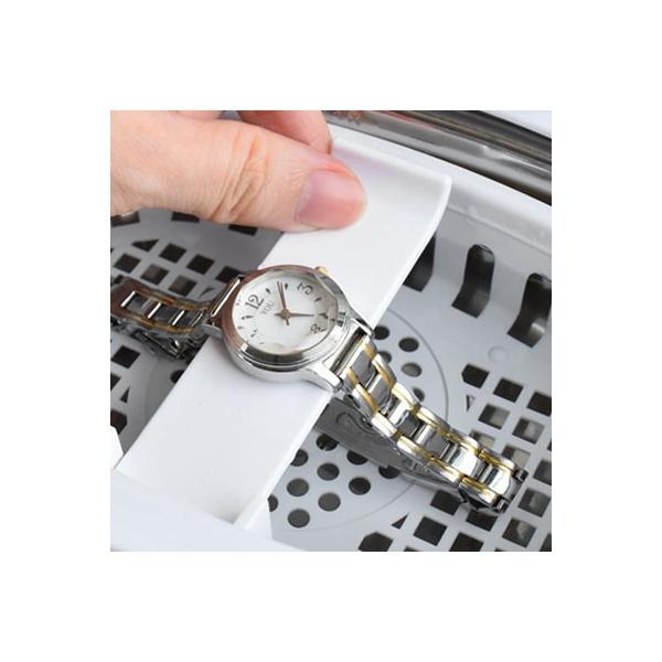 超音波洗浄機 アクセサリー メガネ 入れ歯 入れ歯用 小型 超音波洗浄器 ドリテック UC-500 時計 シェーバー 指輪 dish 07